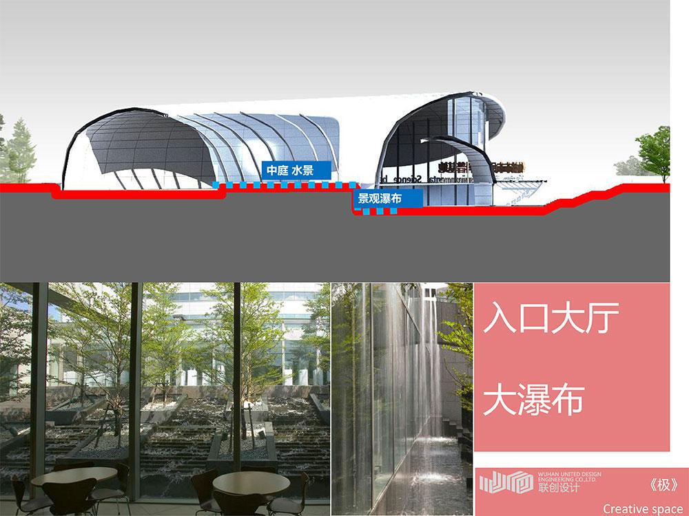 精装修 精品室内设计 精品商业空间