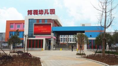 武汉经济开发区博雅幼儿园文化建设(2015)