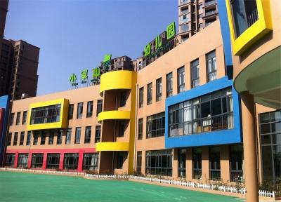 武汉小军山幼儿园室内装饰设计(2013)