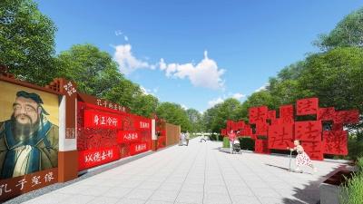 新洲区人民广场法制建设文化设计(2015)