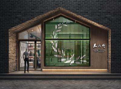天成竹酒品牌展厅空间设计